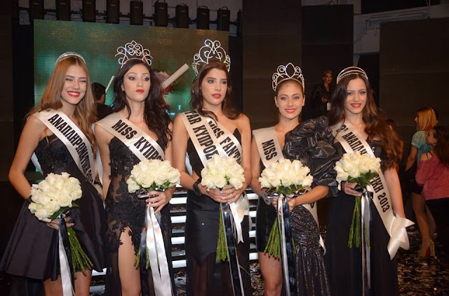 Pancyprian Official Beauty Contest 2013 Miss Cyprus Elisa Georgiou