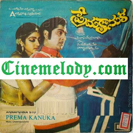 Prema Kanuka Telugu Mp3 Songs Free  Download  1981