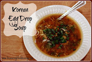 korean egg drop soup