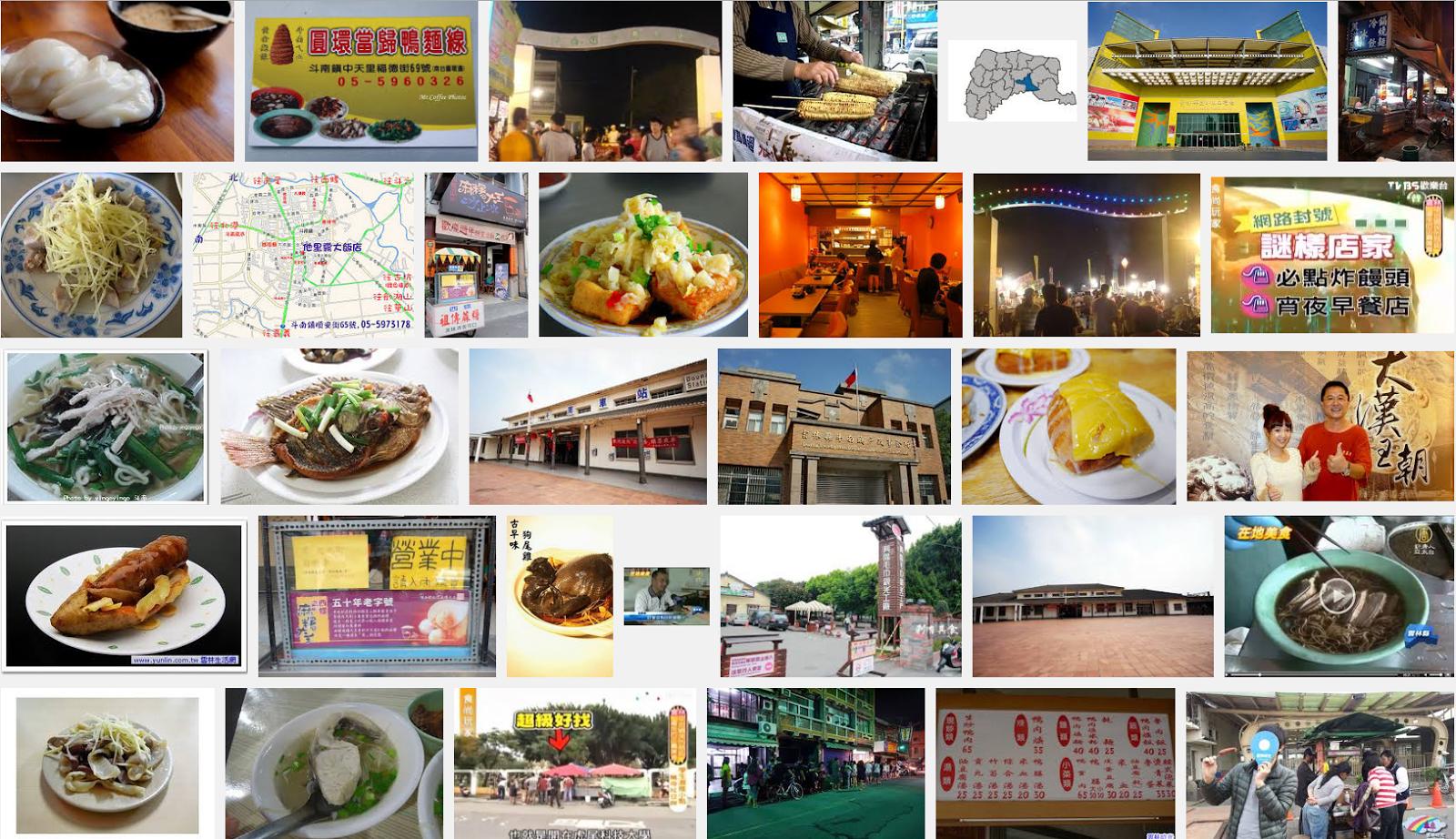 雲林美食趴趴GO《斗南小吃&美食整理》好好吃遍全斗南吧!