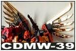獣王の強化装備 CDMW-39
