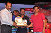 Kerintha audio platinum disk function-thumbnail-3