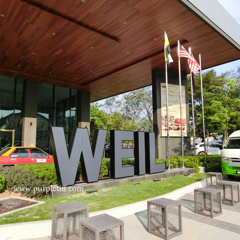 Weil Hotel] 15 reasons NOT TO stay in WEIL HOTEL (IPOH)!!