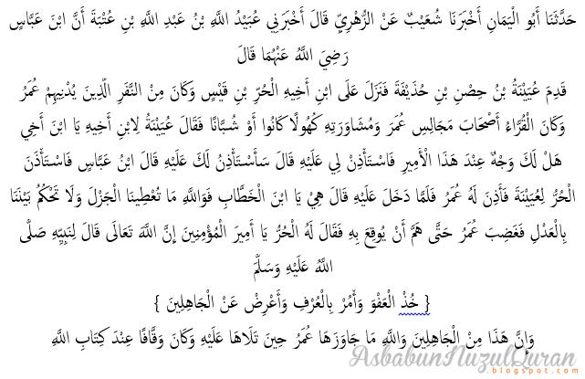 Quran Surat al A'raaf ayat 199 v.2|Penjelasan