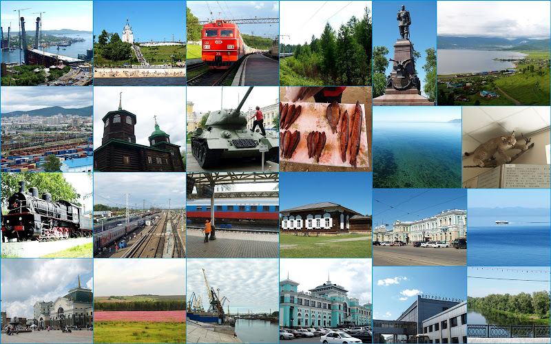 Орск - Самара - Москва