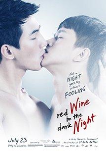 Tình Yêu và Luân Lý - Red Wine In The Dark Knight