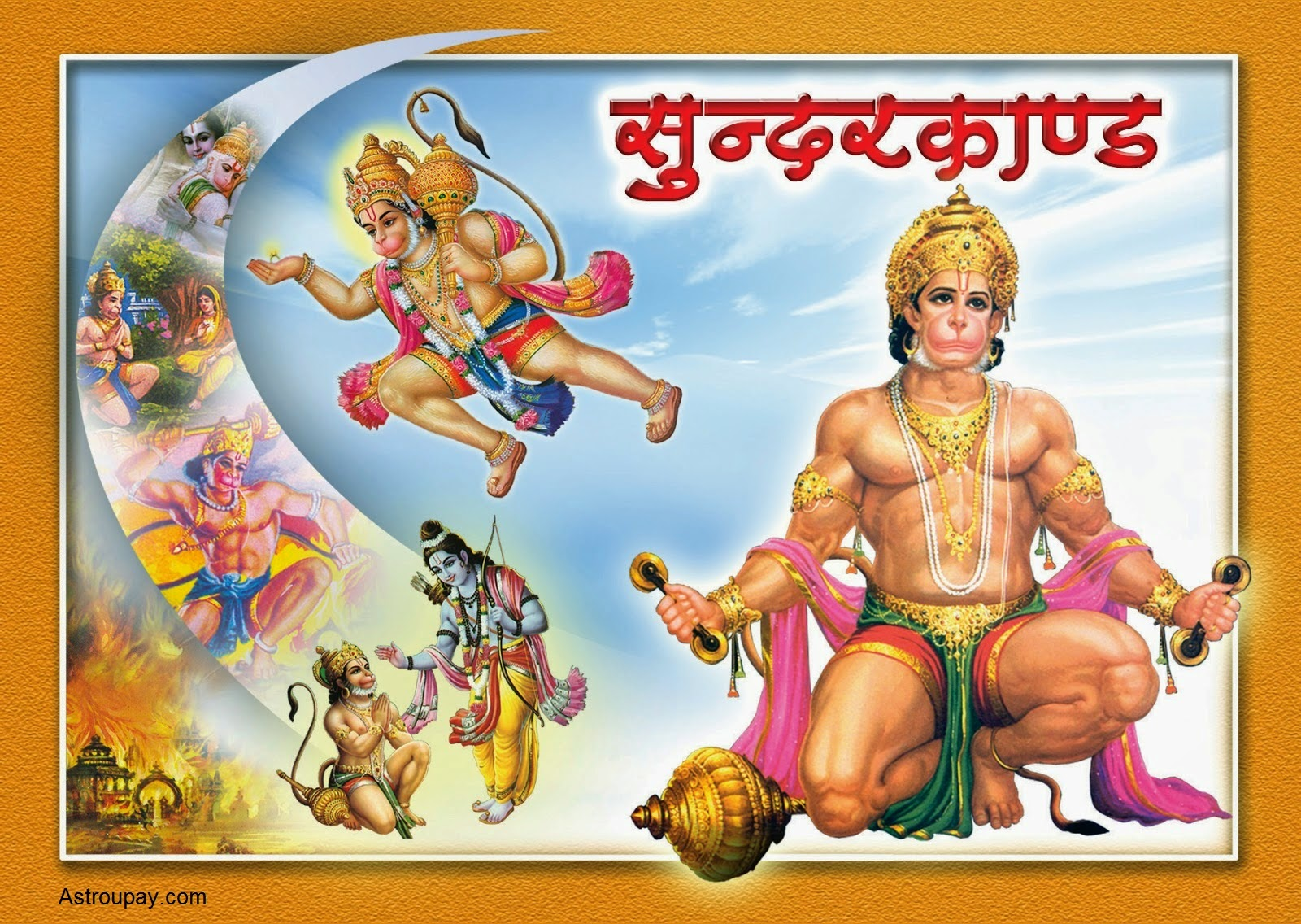 Importance of Sunderkand