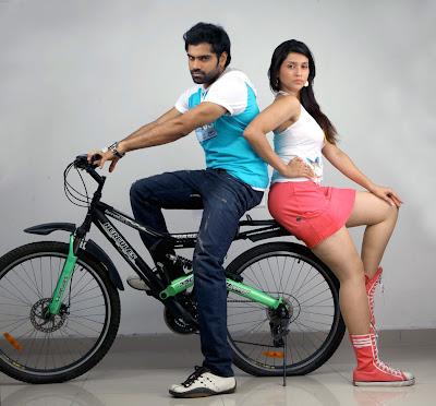 Prema Geema Jantha Nai Telugu movie stills