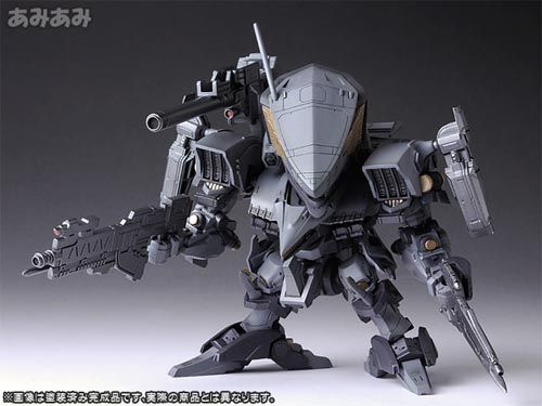 D-Style Armored Core Supplice