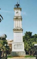 Δήμος Μεσσήνης