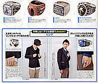 dress code News