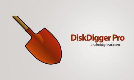 ������� ����� �� DiskDigger ���������� ����