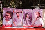 Allu Arjun Trivikram Movie Opening Photos-thumbnail-1