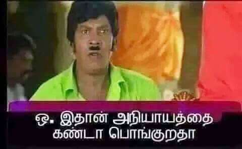 my reaction in tamil funny tamil comment for whatsapp