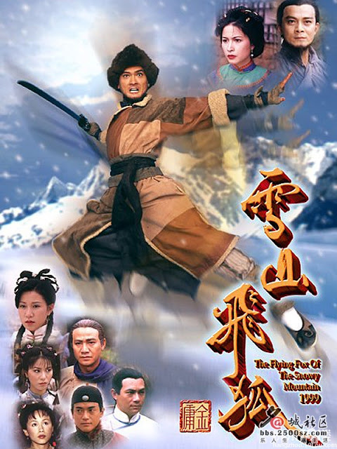 Tuyết Sơn Phi Hồ 1999 - The Flying Fox Of The Snowy Mountain