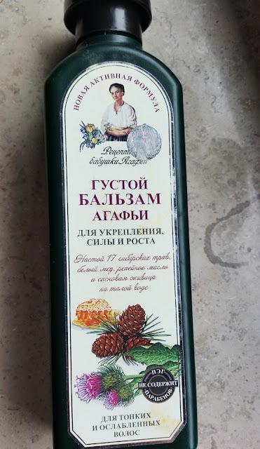Bania Agafii | Balsam ziołowy gęsty do włosów cienkich i osłabionych - recenzja