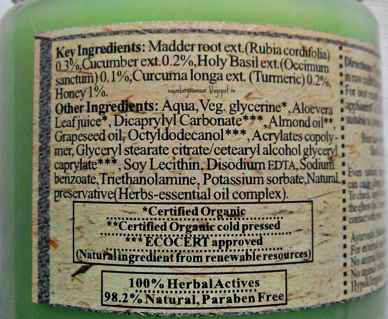 Just-Herbs-Fagel-Instant-Glow-Beauty-Gel-Review