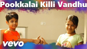 Pasanga 2 – Pookkalai Killi Vandhu Video | Suriya | Arrol Corelli