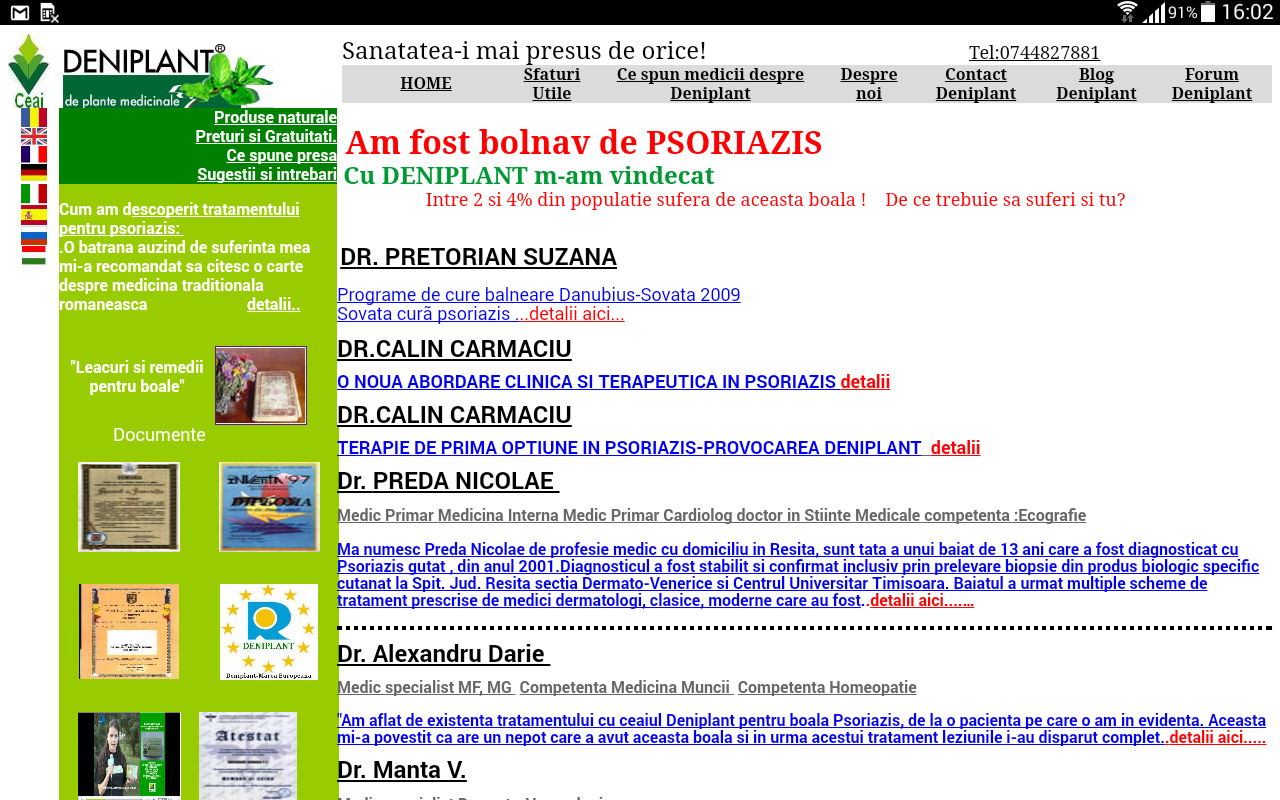 psoriazis debut invitation wording