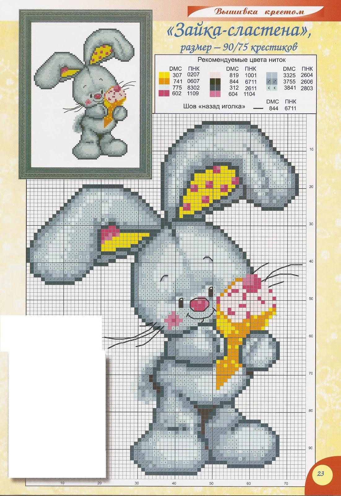 Вышивка для детей фото и схемы