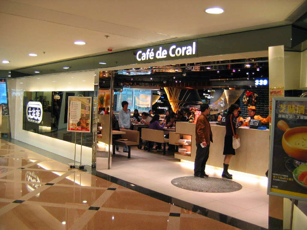 Cafe De Coral Breakfast