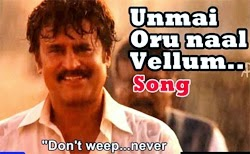 Rajini goes away from the village – Unmai Oru Naal Vellum Song
