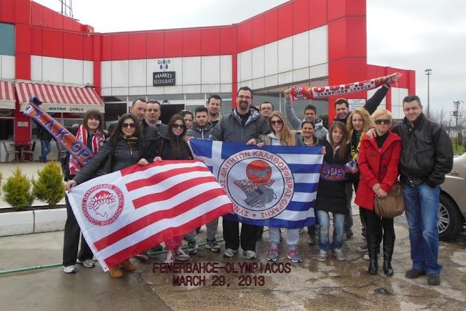 Φωτορεπορτάζ από το ταξίδι του ΣΔΚ Θράκης στην Κωνσταντινούπολη για τον αγώνα Φενέρ Μπαξέ-Ολυμπιακός