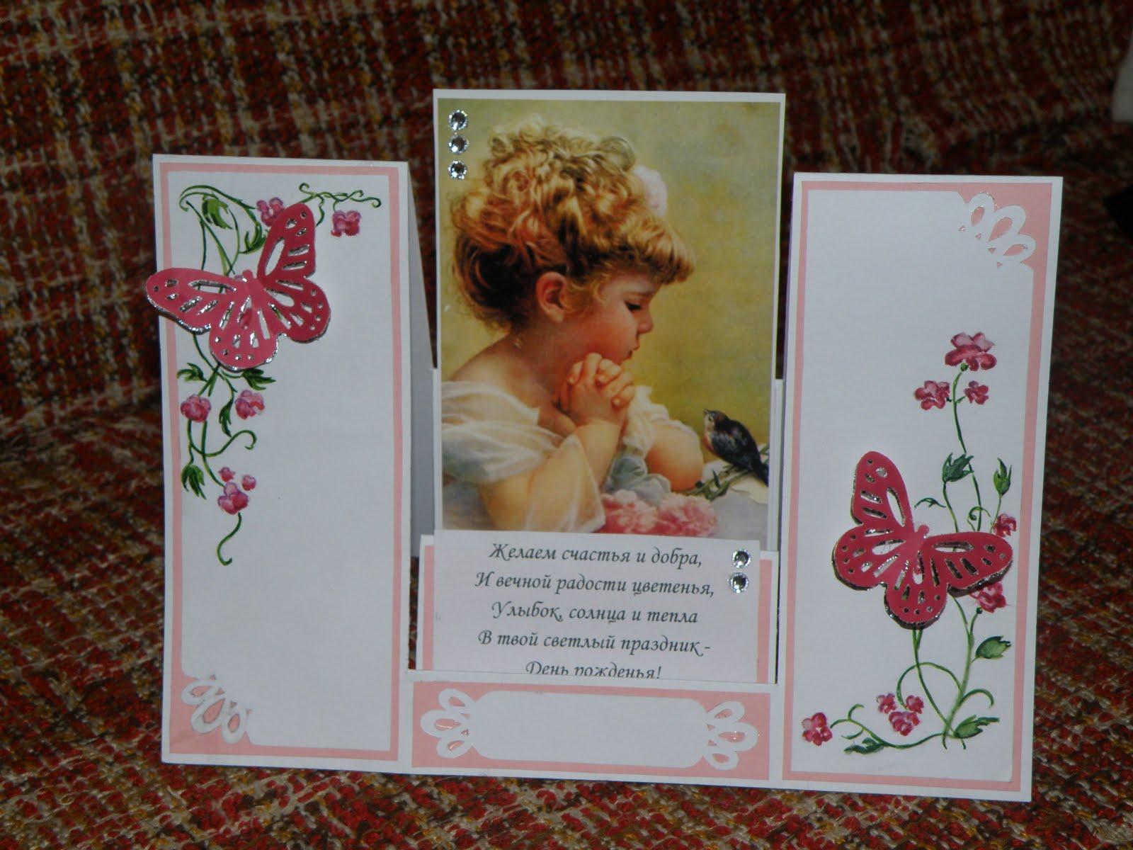 открытки необычной формы: