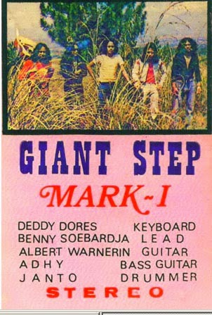 Giant Step - Mark I (Full Album 1975)