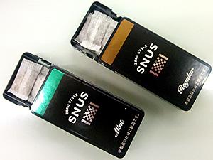 ZERO STYLE SNUS Regular / Mint ( ゼロスタイル スヌース レギュラー / ミント ) のパッケージ画像