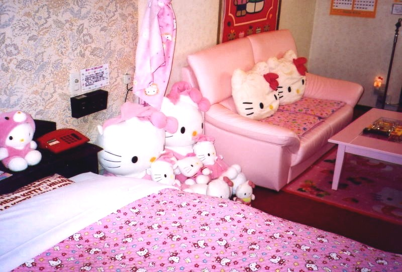 The pink hotel korea selatan foxdll
