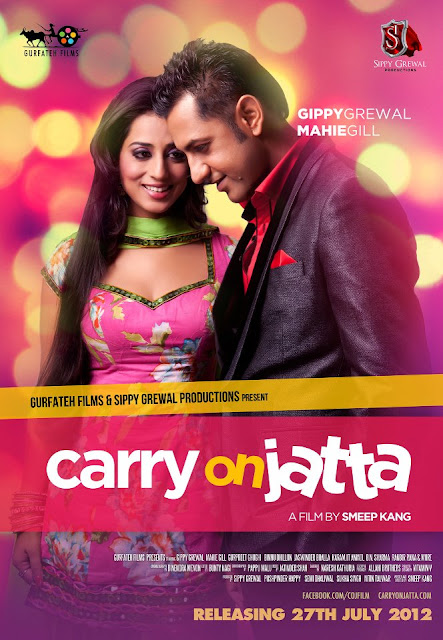 1st Official Trailer - Carry On Jatta - Gippy Grewal's Upcoming Punjabi Movie