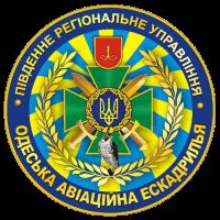 Емблема Одеської окремої авіаційної ескадрільї