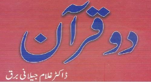 http://books.google.com.pk/books?id=vZodBQAAQBAJ&lpg=PA3&pg=PA3#v=onepage&q&f=false