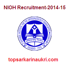 sarkari-naukri-2015, sarkari-naukri, nioh-recruitment