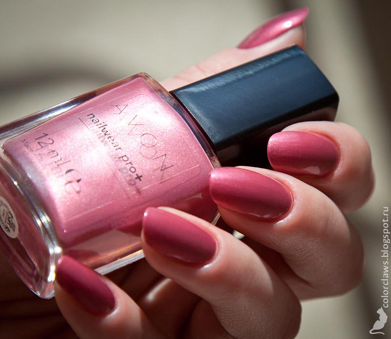 Avon Berry Shimmer