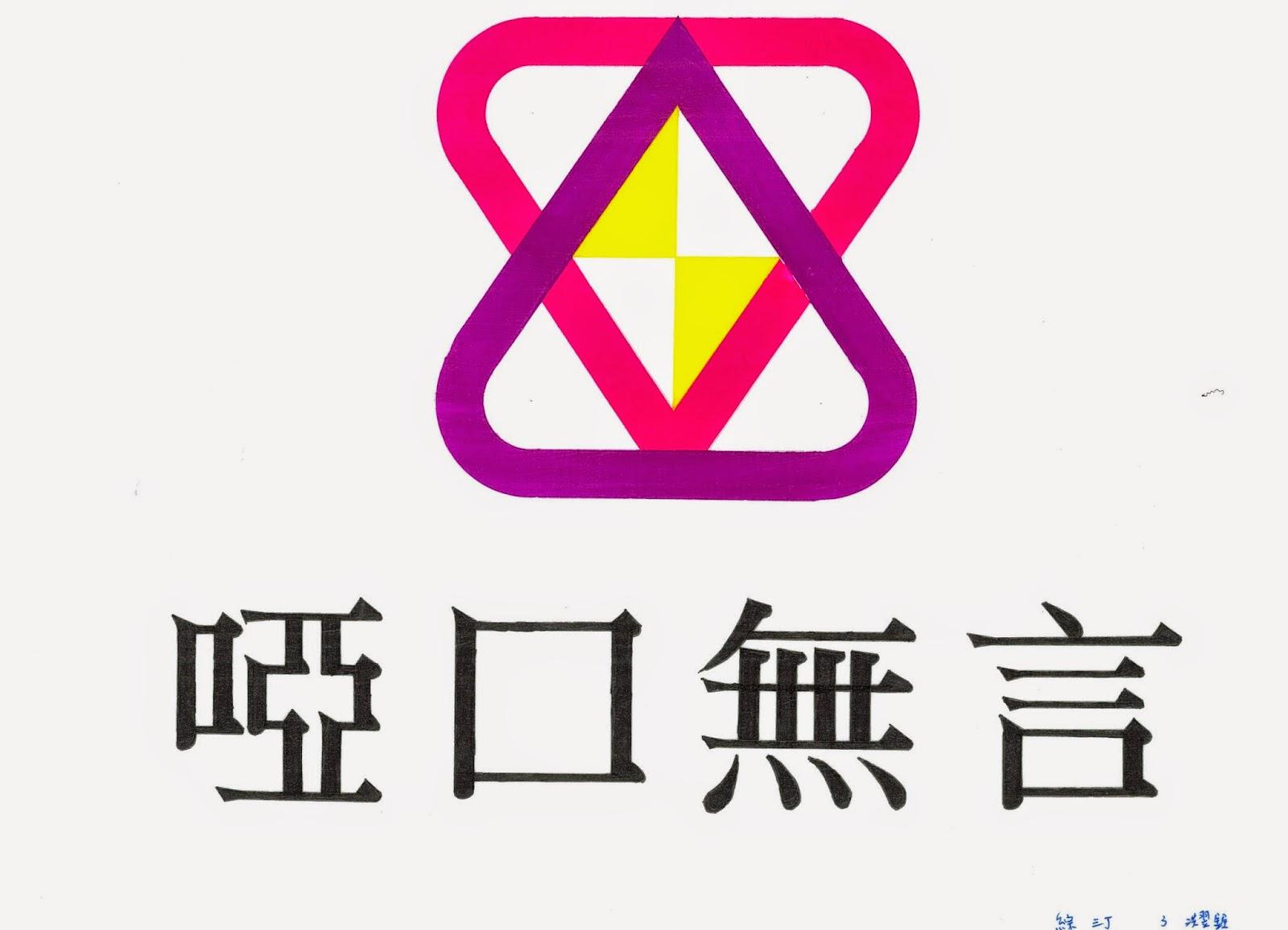 博客來-廣告設計丙檢試題檢定(三版)_插圖