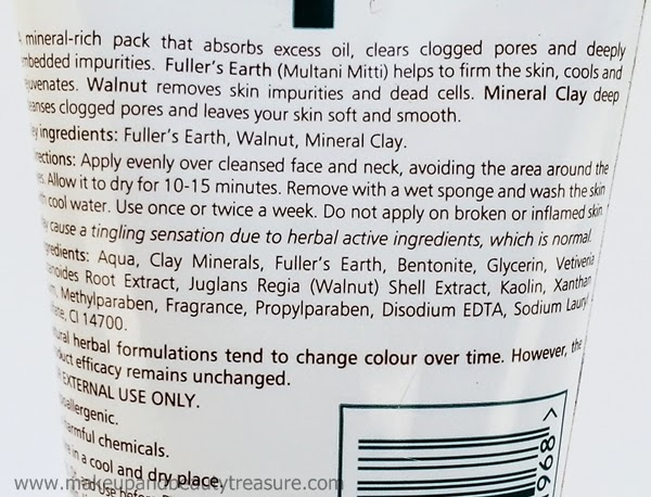 Himalaya-Herbals-Mud-Face-Pack-Review
