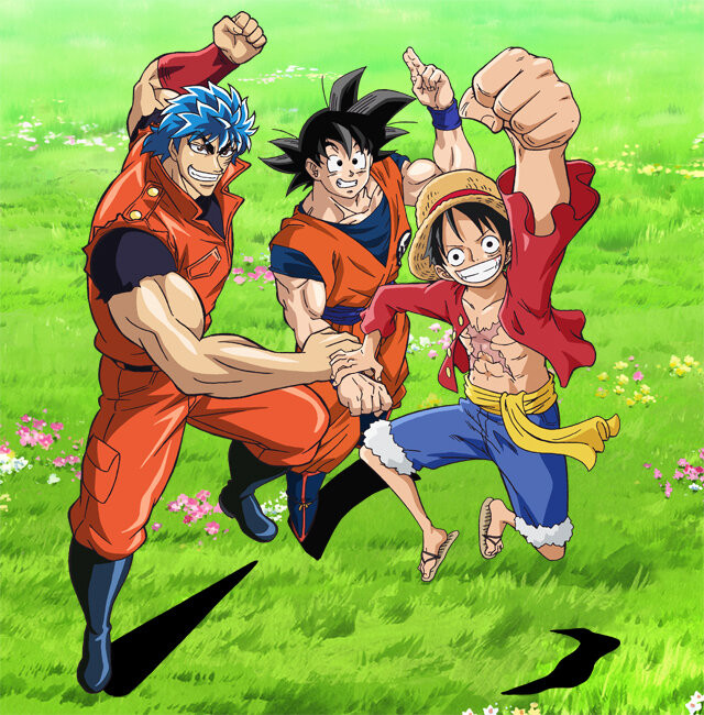 Dragon Ball Z X One Piece X Toriko Anime Crossover Visual