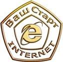 Бесплатная Школа Ваш Старт в Интернет