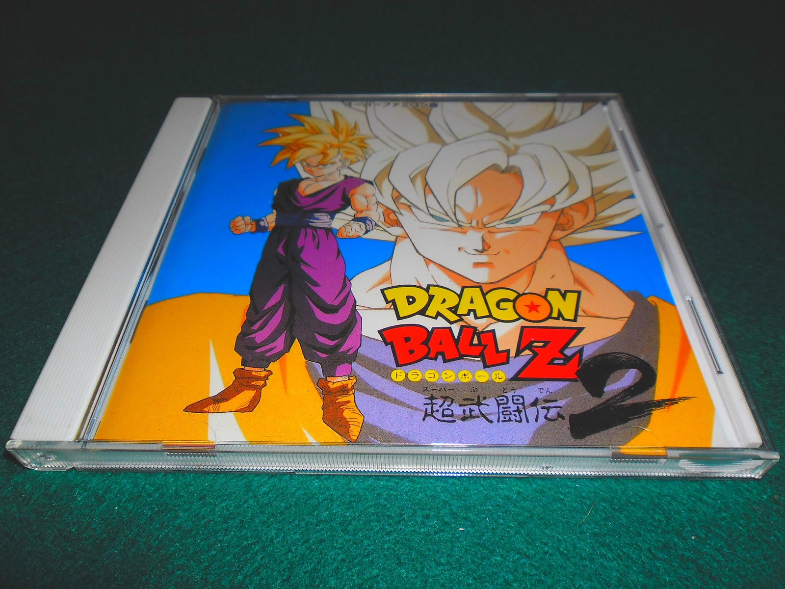 Dragon Ball Z : La Légende Saien - Fiche de jeu Super+Butouden+2+Music+Game+-+01