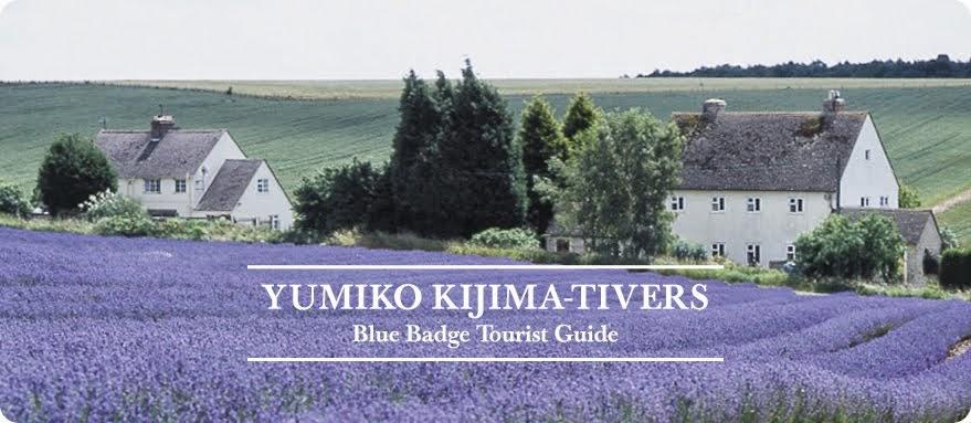 木島タイヴァース由美子ブログ - 英国政府公認ブルーバッジ観光ガイド