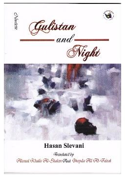 Gulstan and Night
