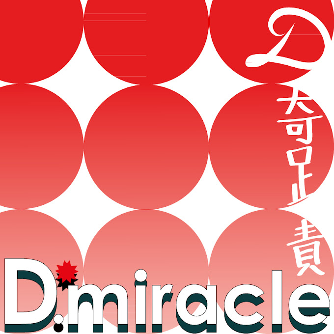 D.miracle!