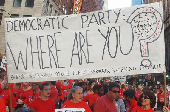 Union members protest Rahm Emanuel's systematic attack on public workers - Sept 10, 2012