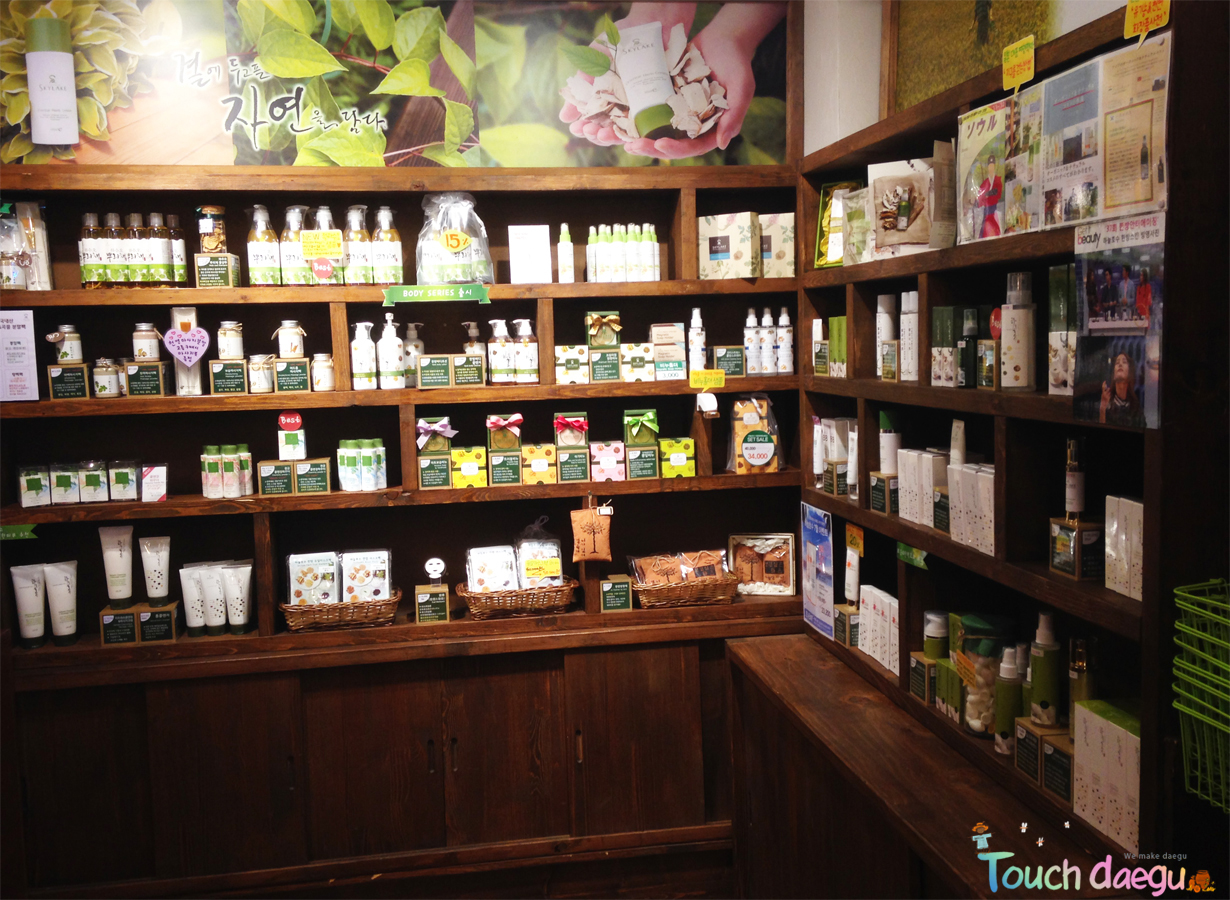 The display of Sky Lake skincare line