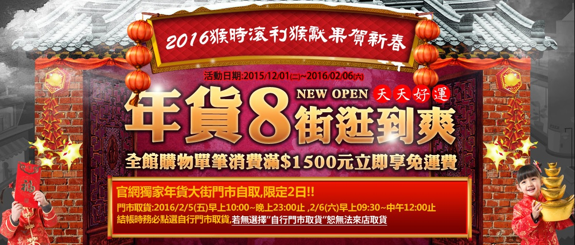 【上海鄉村】年菜預購 餐廳價位 宅配