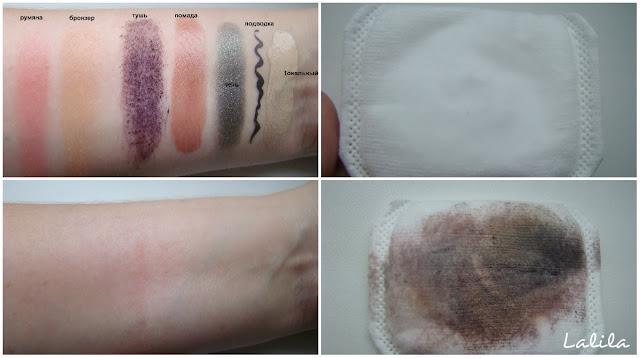HadaLabo es Sensitive Skin