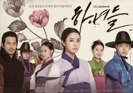 Download Korean Drama Maids