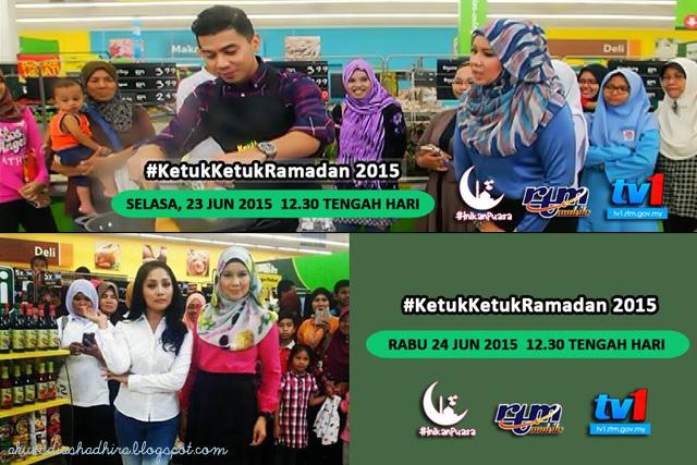 Ketuk-Ketuk Ramadhan TV1 2015